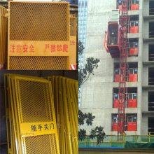 坑边护栏网 挖坑专用护栏网 基坑安全网厂家