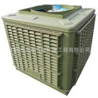 浙江冷风机水空调厂家价格