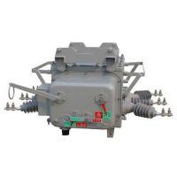 临沂供应ZW20-12高压断路器宇国