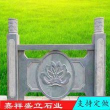 厂家直销 石雕栏板栏杆 拱桥河道石材扶手护栏 园林景区花岗岩栏杆