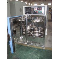 广州汉迪防锈油脂温湿度试验箱厂家 乳化剂湿热测试设备 专注模拟环境试验设备研发生产