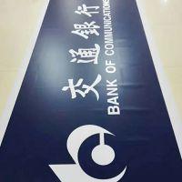 3M艾利银行招牌贴膜画面制作/画面加工/3M灯箱布贴膜/3M即时贴北京厂家直营