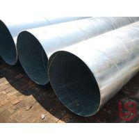 镀锌螺旋管价格 镀锌螺旋管规格表 天津镀锌螺旋管厂家盛仕达