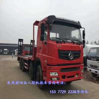 东风T7前四后八挖机拖板车价格/350马力拉挖机运输车报价