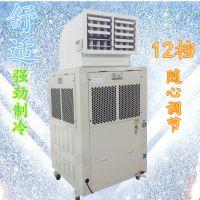 厂房降温设备 蒸发式移动空调 车间降温设备20000风量水空调 移动冷霸