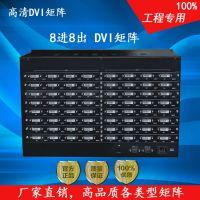dvi高清矩阵 接口自带音视频信号传输 项目控标点 ***矩阵技术
