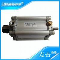 2104050115/011SA复盛空压机伺服气缸