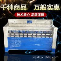 做棉被加工的机器 全自动底梭直绗机哪里有 棉被做被机多少钱