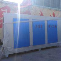 临沂实恒SHX-II型活性炭吸附箱废气吸附装置适用面广吸附效率高