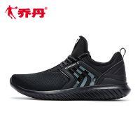 乔丹男鞋春秋季跑步鞋男士新款轻便跑鞋休闲鞋慢跑鞋旅游鞋运动鞋
