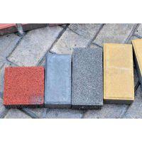 梅丰透水砖,广场砖,人行道砖,环保彩砖直销