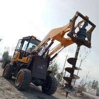 张家口市装载机电杆挖坑机价格 保修一年 洪鑫新款电线杆打坑机多少钱