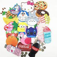 可爱卡通PU零钱包创意女士钥匙收纳包水果动物迷你钱包拉链硬币包