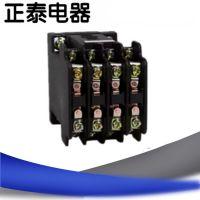 正泰电器 交流中间继电器 JZ7-44 24V 36v 220v 380V 4开4闭