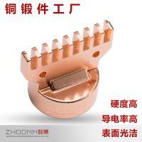 精密紫铜锻造铜数控CNC加工高压柜静触头铜车削件五金配件机加工