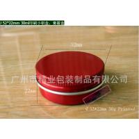 30g化妆膏霜液金属盒通用包装螺纹盒发蜡药膏定制凹凸雕刻印花丝印彩印喷涂铝盒