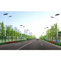 商洛8米风光互补太阳能路灯 榆林太阳能景观灯