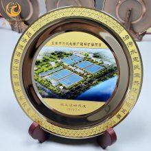 上海单位员工退休纪念品|纯铜圆盘厂家|光荣退休纪念盘