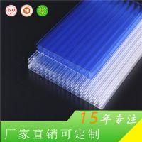 上海捷耐 8mm防紫外线车棚PC阳光板 厂家按需定制