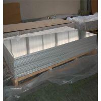 供应零售7A10铝合金板 LC10铝材 焊接性能好