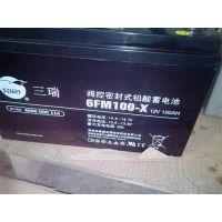 三瑞蓄电池官网-三瑞蓄阀控密封式铅酸电池价格