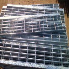 孝感0.8×1米平台踏板钢格板厂家——热镀锌耐磨钢格栅全国发货【一诺品质】