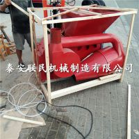 养殖磨草面子机 自动进料花生秧粉碎机