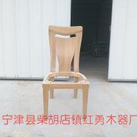 厂家直销现代中式实木金丝核桃木桦木橡木白茬白坯椅子