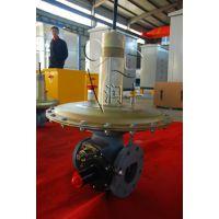 润丰燃气调压器AQ系列天然气减压阀气动切断人工复位