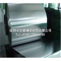 优质铝带 1070高塑性铝带耐腐蚀