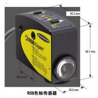 美国邦纳 BANNER 色标传感器R58ECRGB1