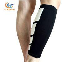篮球莱卡面料运动护膝 足球跑步骑行户外防晒透气护小腿 东莞厂家直销