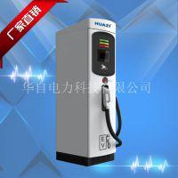 浙江 一体化直流充电桩 大型汽车充电机 新能源汽车充电器