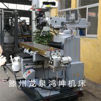 铣床厂家生产台湾机型4H炮塔铣床