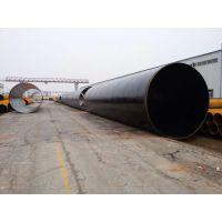 上海DN1600mm*12螺旋钢管Q235B材质价格