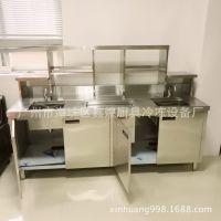 厂家直销商用奶茶柜奶茶吧台操作台不锈钢台贡茶专用