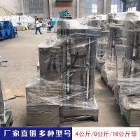 供应河南安阳多功能液压香油机 芝麻液压榨油机 厂家直销质量有保障
