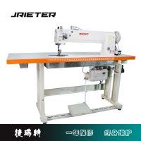 厂家直销 长臂厚料双针机器 1米作业空间 三同步工业缝纫机