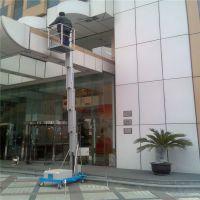 重庆铝合金升降机 重庆移动式铝合金升降机 重庆铝合金升降机公司