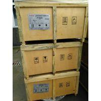 上海龙熔电气专业生产压气式负荷开关FN11-12RD/T125-25