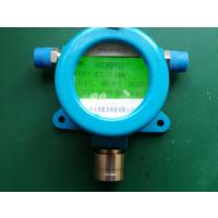 爱默里AML-VOC02型有机挥发物VOC气体报警器 (化工园区、厂界、车间)