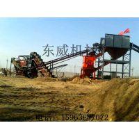 湖南清洗砂石的挖斗式50型洗沙机常用设备参数及其工作原理