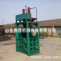 供应 液压打包机 液压农作物秸秆打包机 废品打包机 振德
