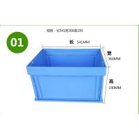 东莞炜天塑料周转箱带盖物流运输框加厚物料筐全新PP、PE斜插式收纳箱折叠箱
