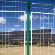 光伏发电大型防护栏厂家 浸塑框架围栏网 武汉市出厂价光伏围网