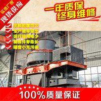 55kw双电机私人定制版制砂机 时产30方油站全自动供油制沙设备