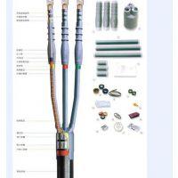 生产批发 硅橡胶冷缩电缆附件 国际质量 欧贤 10kv三芯户外终端