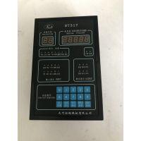 天门并条机FA317程控器BT317 幷条计长表