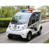 贵州电动安保巡逻车城管执法巡逻车,贵阳玛西尔电动车厂家直销DN-4-7