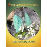 【纯天然 malachite】孔雀石粉末石绿颜料矿物绘画美术油彩唐卡